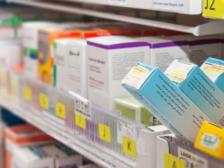 آیین نامه تاسیس داروخانهها|Regulations for pharmacies establishment